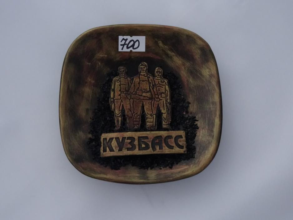 сувениры из угля
