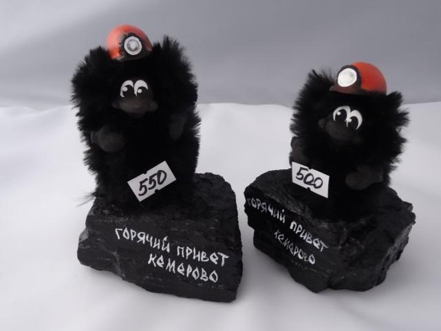 Подарок шахтеру - купить Подарок шахтеру в интернет