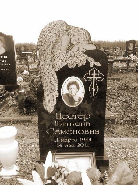 Памятники и надгробия цена к  Череповец купить памятники россия