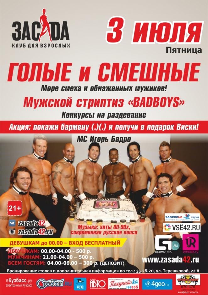 video-obuchayushego-mineta