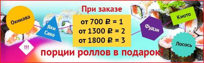 Заказ билетов железнодорожных через интернет