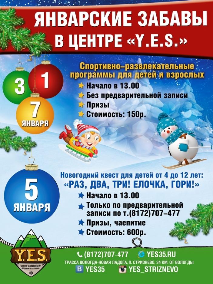 Федеральный центр детско-юношеского туризма и краеведения