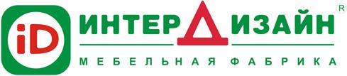 Фабрика Интердизайн