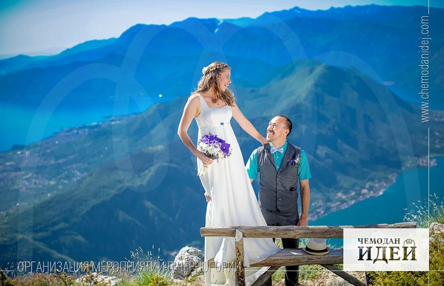 Свадьба на горе Ловчен