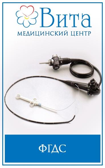 Отзывы о медицинском центре Клиника СП Семёнова ВИТА