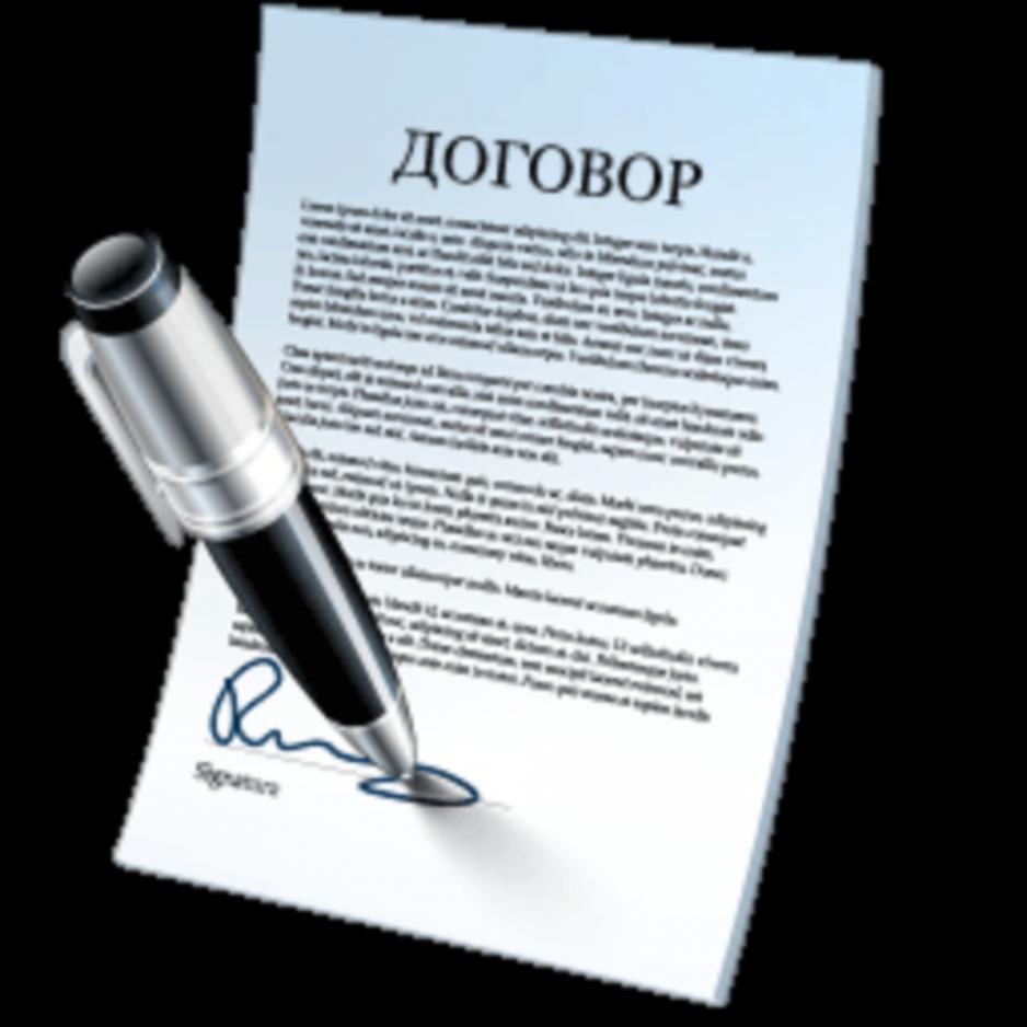 Договор Купли Продажи Солярия Образец - фото 3