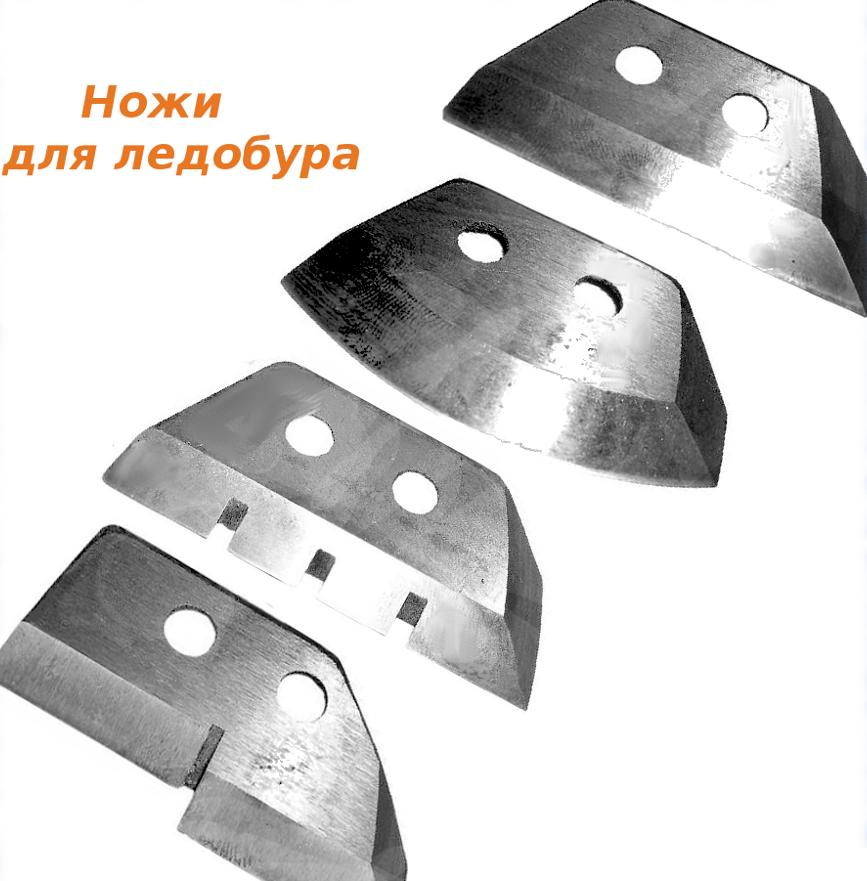как правильно заточить ножи окаймленного ледоруба интерьеров каминами
