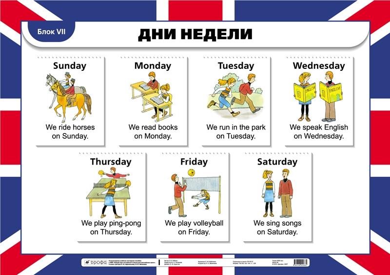 foreign language instruction should beg