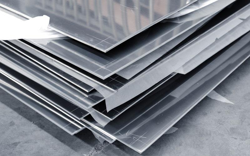 перфорированный лист металлический