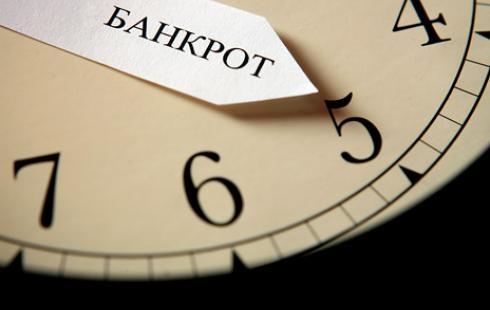 Банкротство физических лиц в Череповце