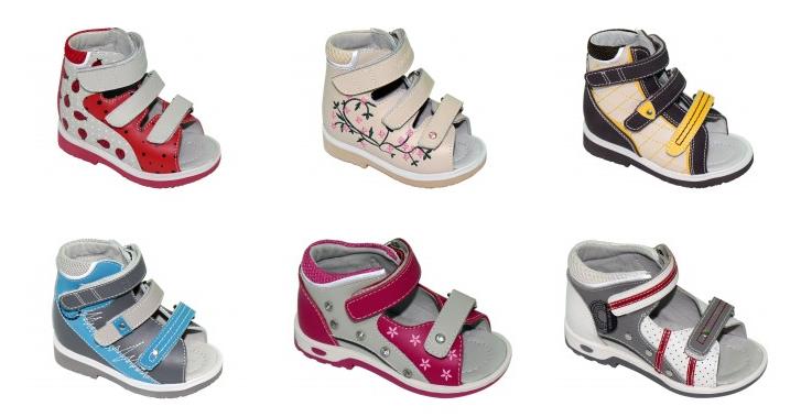 16 размер мужской обуви