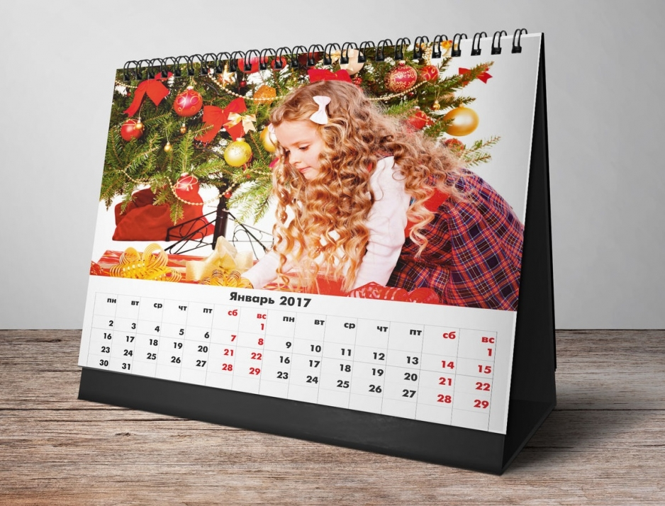 Календари с на заказ