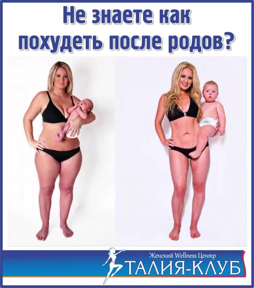 Быстро скинуть вес после праздников