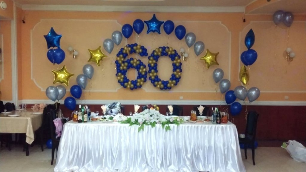 Как украсить зал на юбилей 50 лет своими руками без шаров