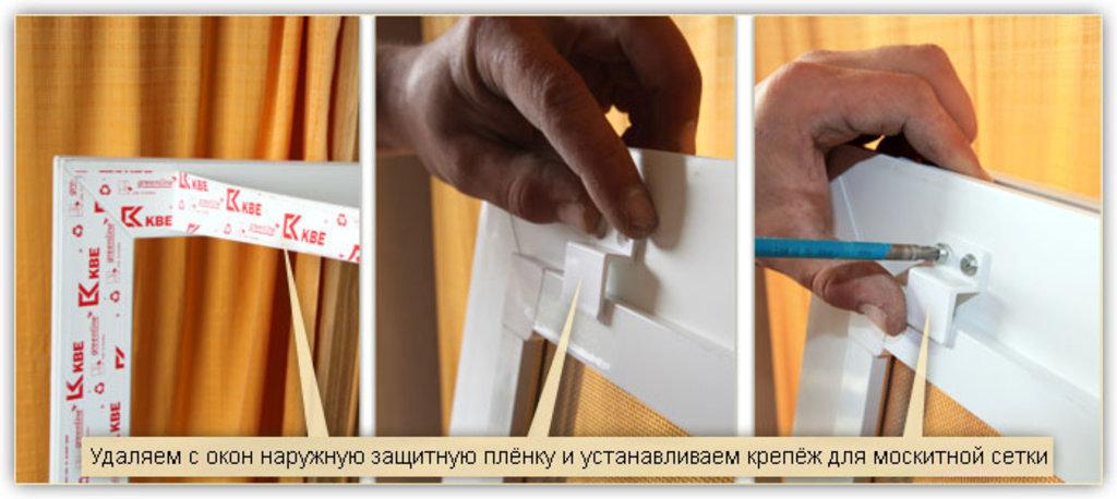 Как сделать москитную сетку для пластиковых окон 816