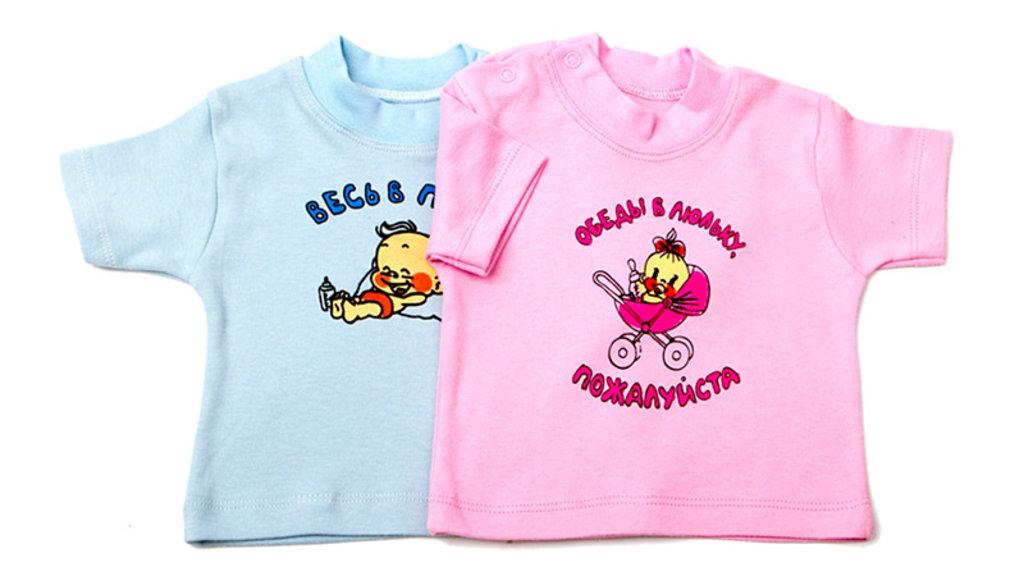 Детская Одежда С Прикольными Надписями Оптом