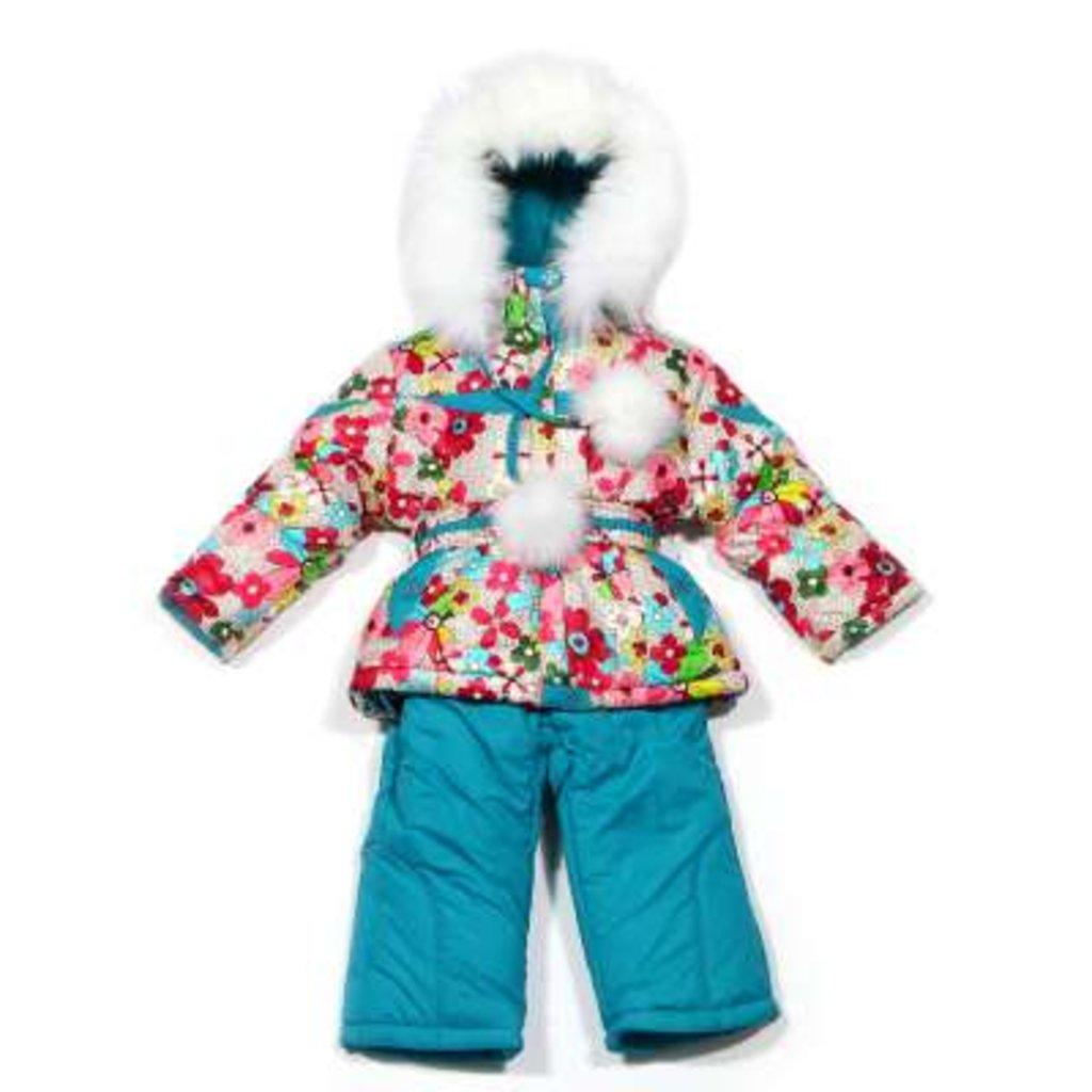 Кики Детская Одежда