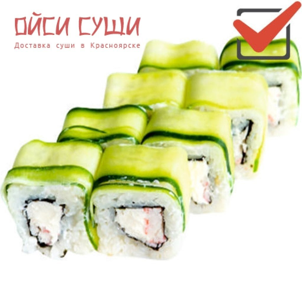 sushi-v-pise