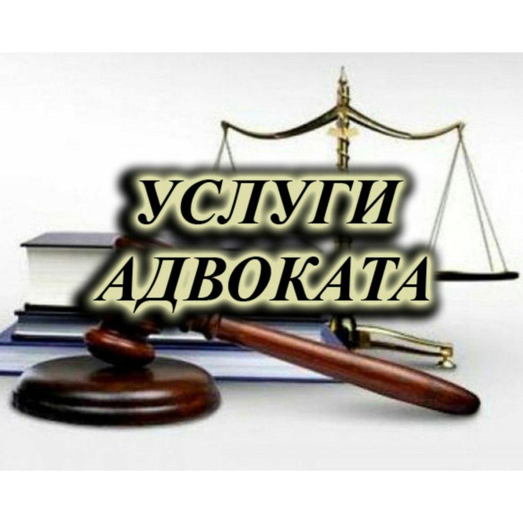 адвокат по уголовным делам в балаково поры Элвин
