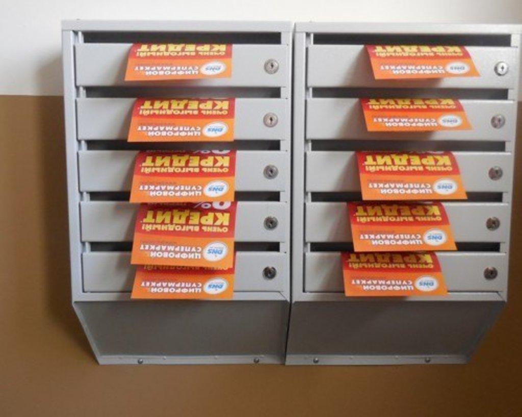 вакансия распространитель листовок по почтовым ящикам курск подойдет