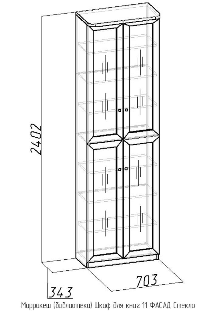 Шкаф для книг 11 фасад стекло марракеш купить в москве в инт.