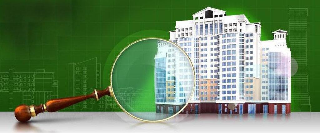 сказал Оценка стоимости земельного участка зданий и сооружений этой причине
