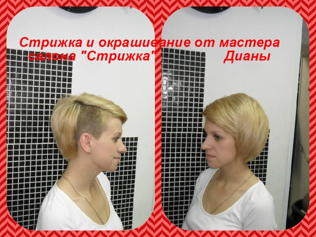 Цены на стрижку в парикмахерских минска