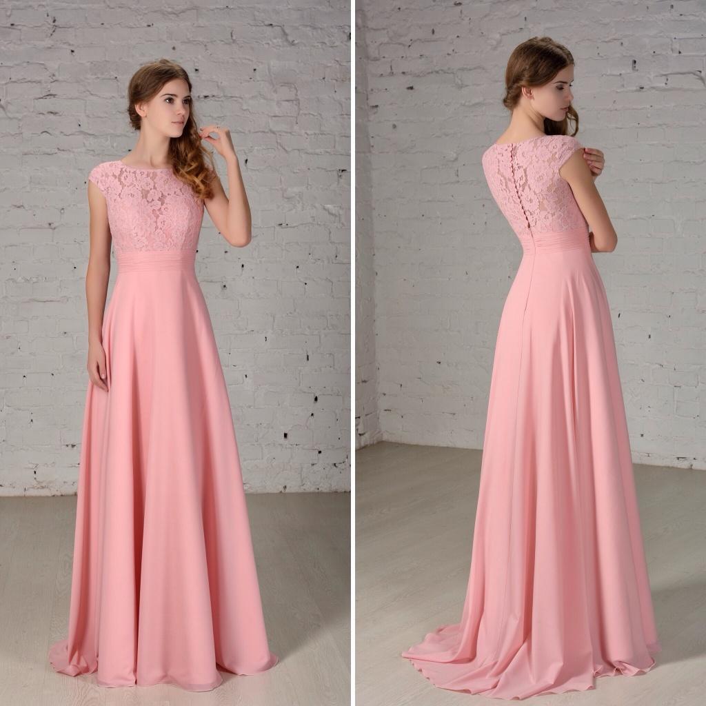 Купить Вечернее Платье В Кемерово