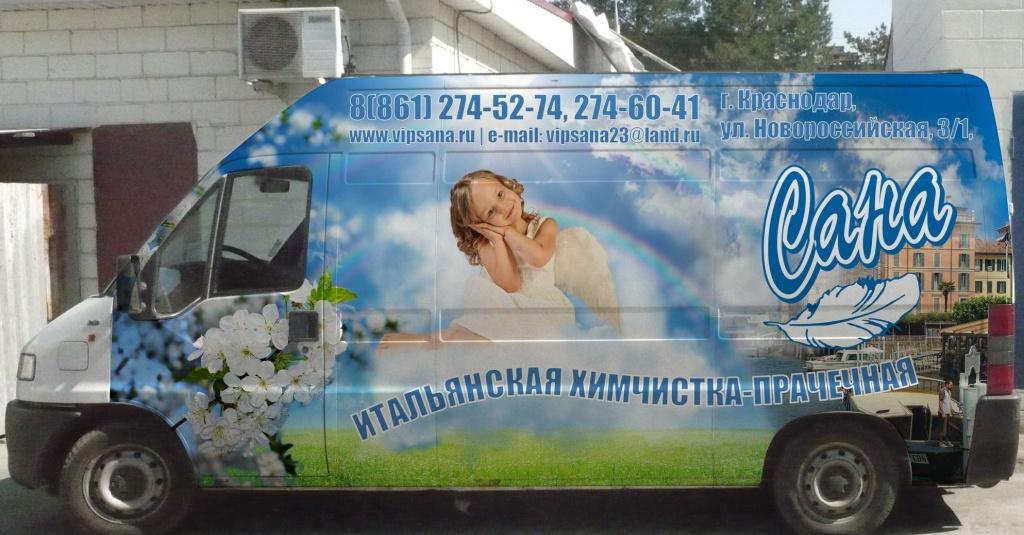 Кузовной ремонт автомобиля в Москве  Центр кузовного