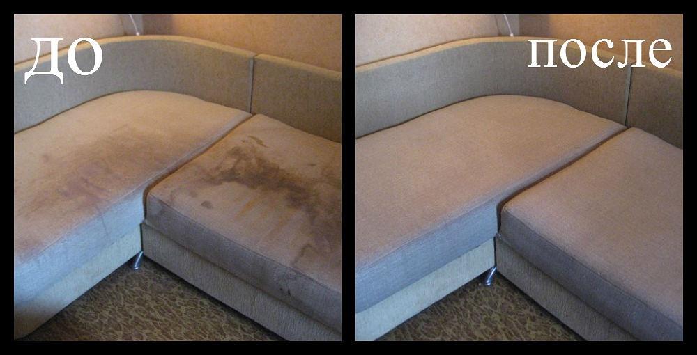 Чем почистить старый диван в домашних условиях