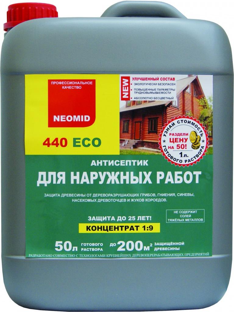 Средства защиты древесины 3