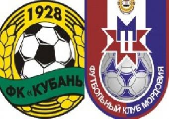 «Мордовия» на выезде обыграла «Кубань»