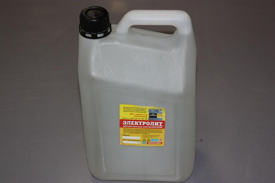 Жидкость для АКБ