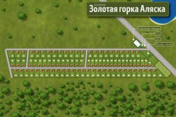 купить дом в Красноярске