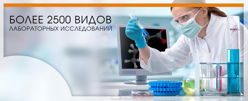Консультация врачей медицинской комиссии