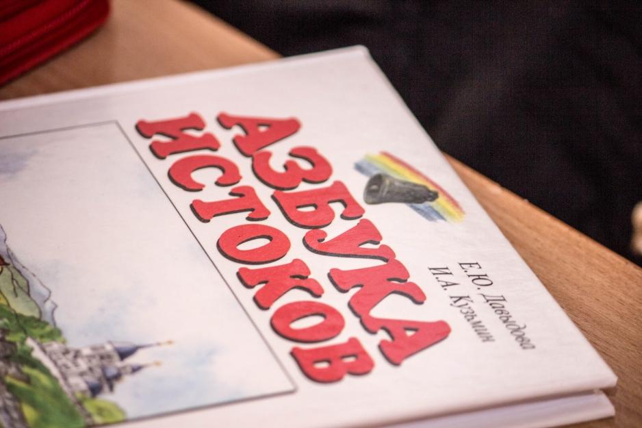 учебники и рабочие тетради истоки