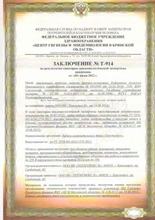 Теплолюкс-К