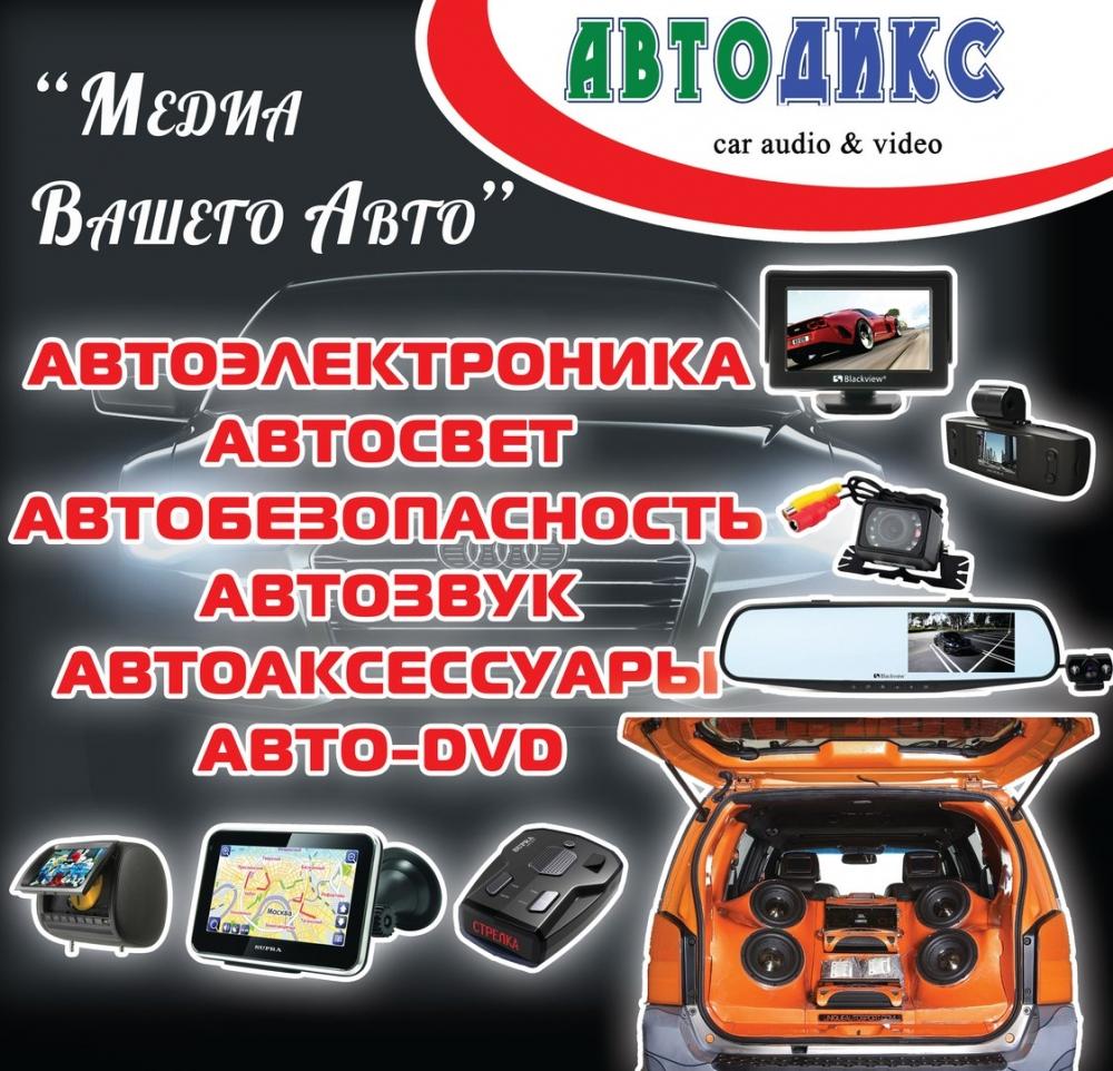 сайт гарантирует, магазин в орске автосвет кормов бытовой ИКБ