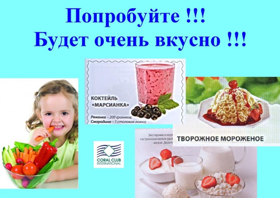 рецепты правильного питания для беременных