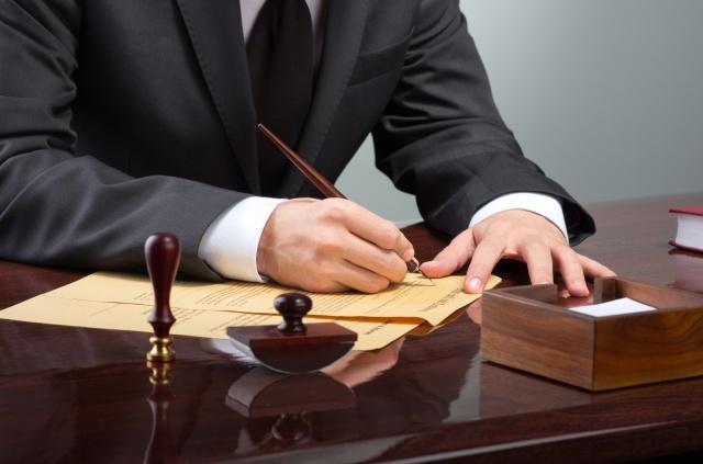 юрист в ростове