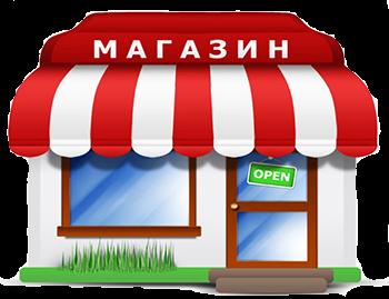 аренды помещений под магазин в Череповце