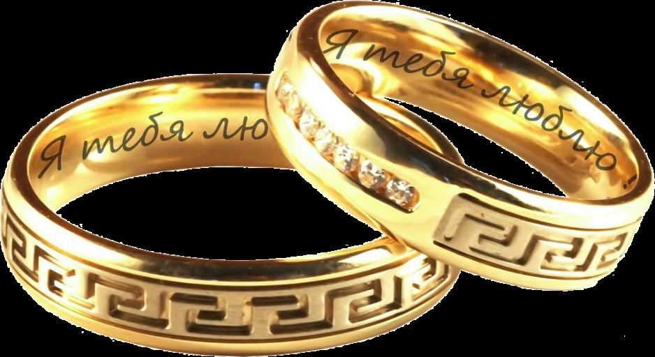 Обручальные кольца в Череповце