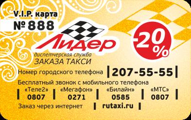 позиций классицизма такси в ростове номера телефона трафареты новогодней