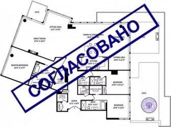 Согласование перепланировки в Красноярске