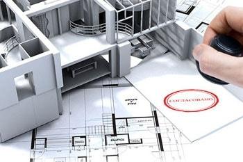 Оформление перепланировки и реконструкции