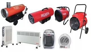 Разновидности теплового оборудования