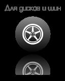 Для дисков и шин