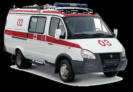 Перевозка лежачих инвалидов по Вологодской области