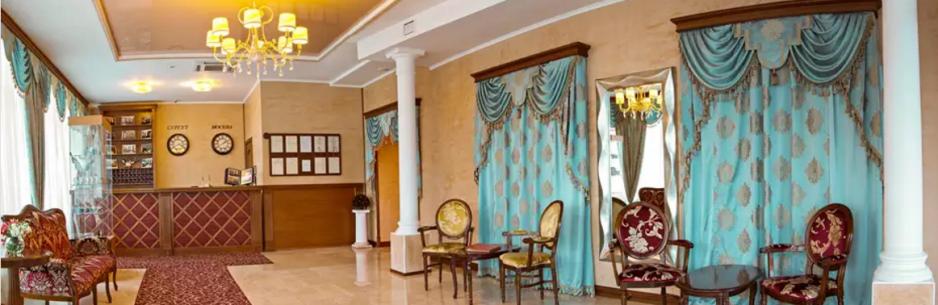 гостиница цена