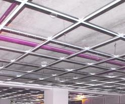 подвесные потолки купить в туле